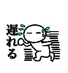 主婦が作ったデカ文字透明人間くん3(個別スタンプ:35)