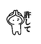 主婦が作ったデカ文字透明人間くん3(個別スタンプ:36)