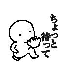 主婦が作ったデカ文字透明人間くん3(個別スタンプ:37)