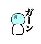 主婦が作ったデカ文字透明人間くん3(個別スタンプ:40)