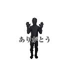 動くスタイリッシュマン(個別スタンプ:01)