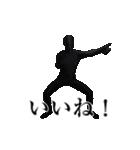 動くスタイリッシュマン(個別スタンプ:02)