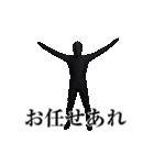 動くスタイリッシュマン(個別スタンプ:03)