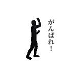 動くスタイリッシュマン(個別スタンプ:04)