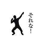 動くスタイリッシュマン(個別スタンプ:07)