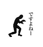 動くスタイリッシュマン(個別スタンプ:08)