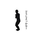 動くスタイリッシュマン(個別スタンプ:09)