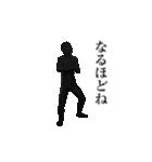 動くスタイリッシュマン(個別スタンプ:10)