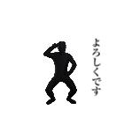 動くスタイリッシュマン(個別スタンプ:14)