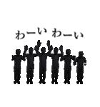 動くスタイリッシュマン(個別スタンプ:15)
