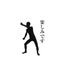 動くスタイリッシュマン(個別スタンプ:23)