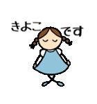 【 きよこ 】 専用お名前スタンプ(個別スタンプ:01)