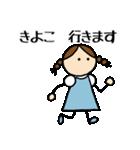 【 きよこ 】 専用お名前スタンプ(個別スタンプ:15)