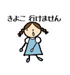 【 きよこ 】 専用お名前スタンプ(個別スタンプ:16)