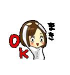 まきちゃんのスタンプ(個別スタンプ:02)