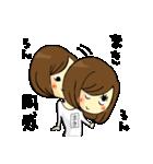 まきちゃんのスタンプ(個別スタンプ:03)