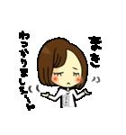 まきちゃんのスタンプ(個別スタンプ:05)