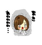 まきちゃんのスタンプ(個別スタンプ:07)