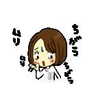 まきちゃんのスタンプ(個別スタンプ:09)