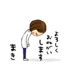 まきちゃんのスタンプ(個別スタンプ:11)