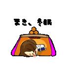 まきちゃんのスタンプ(個別スタンプ:18)