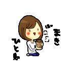 まきちゃんのスタンプ(個別スタンプ:30)