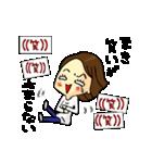 まきちゃんのスタンプ(個別スタンプ:31)