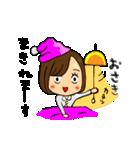 まきちゃんのスタンプ(個別スタンプ:35)