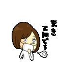 まきちゃんのスタンプ(個別スタンプ:39)