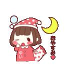 ゆいちゃん専用スタンプ♡(個別スタンプ:03)