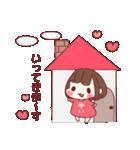 ゆいちゃん専用スタンプ♡(個別スタンプ:04)