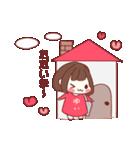 ゆいちゃん専用スタンプ♡(個別スタンプ:05)