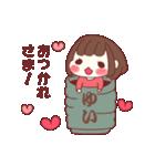 ゆいちゃん専用スタンプ♡(個別スタンプ:07)