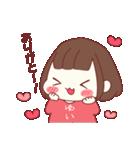 ゆいちゃん専用スタンプ♡(個別スタンプ:08)