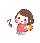 ゆいちゃん専用スタンプ♡(個別スタンプ:10)