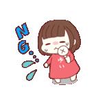 ゆいちゃん専用スタンプ♡(個別スタンプ:12)