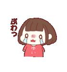 ゆいちゃん専用スタンプ♡(個別スタンプ:14)