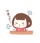 ゆいちゃん専用スタンプ♡(個別スタンプ:20)