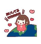 ゆいちゃん専用スタンプ♡(個別スタンプ:23)
