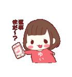 ゆいちゃん専用スタンプ♡(個別スタンプ:28)
