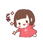 ゆいちゃん専用スタンプ♡(個別スタンプ:32)