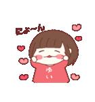 ゆいちゃん専用スタンプ♡(個別スタンプ:35)