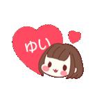 ゆいちゃん専用スタンプ♡(個別スタンプ:39)
