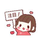 ゆいちゃん専用スタンプ♡(個別スタンプ:40)