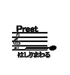 音楽記号と楽器のスタンプ(個別スタンプ:02)