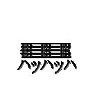 音楽記号と楽器のスタンプ(個別スタンプ:10)