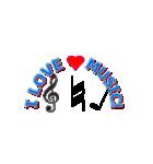 音楽記号と楽器のスタンプ(個別スタンプ:16)