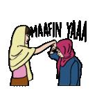 Ramadhan and Eid Mubarak(個別スタンプ:03)