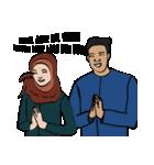 Ramadhan and Eid Mubarak(個別スタンプ:07)