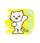 白い猫の生活(アニメーションスタンプ)